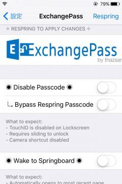 jbapp-exchangepass9-05