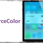 ForceColor - アイコン色に合わせてクイックアクション背景を変更 [JBApp]