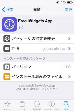 jbapp-freeiwidgetsapp-02