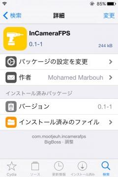 jbapp-incamerafps-02