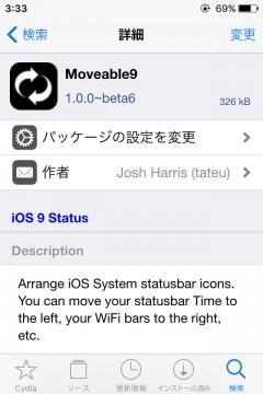 jbapp-moveable9-02