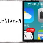 NextAlarm9 - 次回アラーム時間をステータスバーやロック画面に表示 [JBApp]
