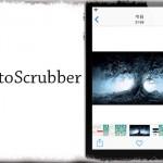 PhotoScrubber - 未対応デバイスでも写真アプリのスクラバーを使用可能に [JBApp]