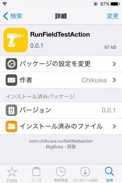 jbapp-runfieldaction-02
