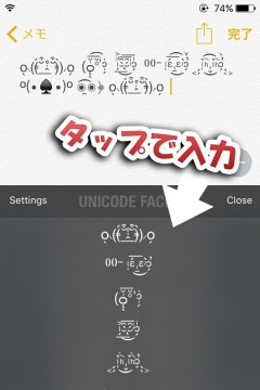 jbapp-unicodefaces-04