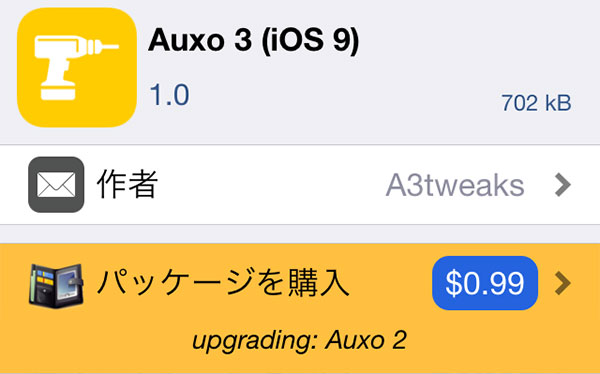 release-auxo-3-for-ios9-update-99cent-02