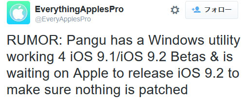 rumor-pangu-working-ios91-92-jailbreak-tool-windows-20151209-02