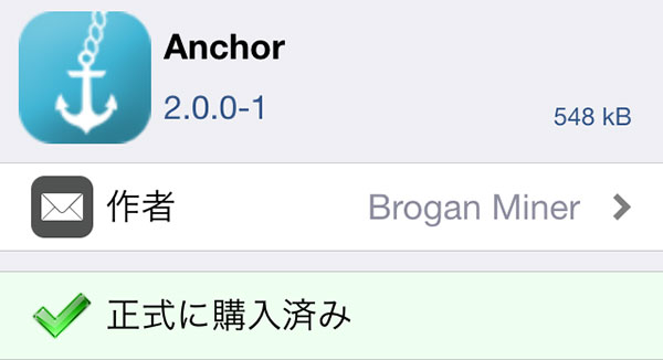 update-anchor-v200-1-support-folder-layout-02