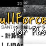 未対応アプリも大画面サイズに最適化「FullForce for Phone」がiOS 9に対応 [JBApp]