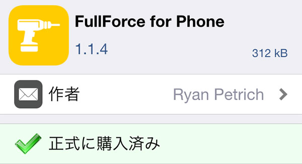 update-fullforce-for-phone-support-ios9-6s-6splus-02