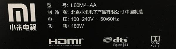 xiaomi-mitv3-china-to-japan-review-20151231-13