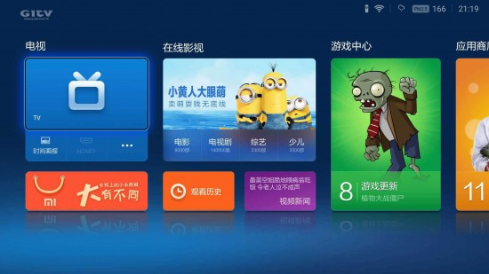 xiaomi-mitv3-china-to-japan-review-20151231-16