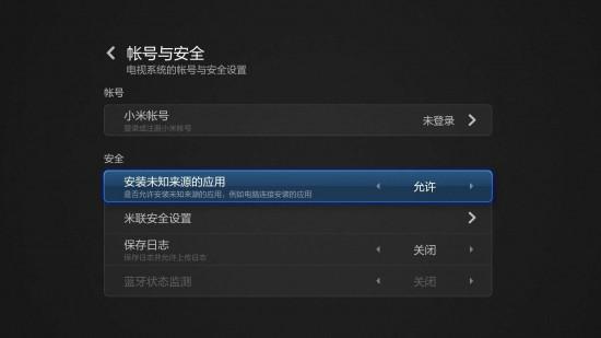 xiaomi-mitv3-china-to-japan-review-20151231-17