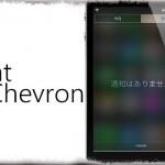 FlatChevron - 通知&コントロールセンターの「つまみ」を一本線に [JBApp]