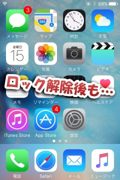 jbapp-forevernotification-03