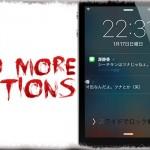 No More Actions - 通知をスワイプした際のアクションをアプリ単位で非表示化 [JBApp]