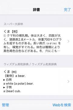 jbapp-textsearchpro-06