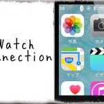 WatchConnection - ステータスバーにAppleWatch接続状態を表示 [JBApp]