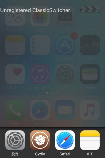 release-classicswitcher-3-support-ios9-license-panic-02