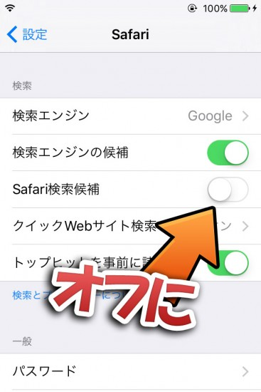 safari-crash-worldwide-20160127-02