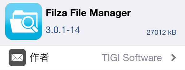 update-filzafilemanager-v3-support-3dtouch-and-splitview-02