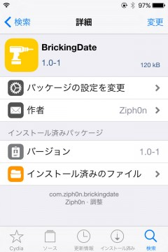 jbapp-brickingdate-02
