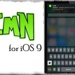 IMN for iOS 9 - LINEなどのメッセージアプリでも「その場で返信」を可能に!! [JBApp]