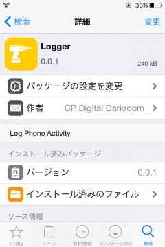 jbapp-logger-02