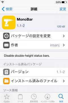 jbapp-monobar-ios9-modify-02