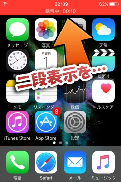 jbapp-monobar-ios9-modify-03