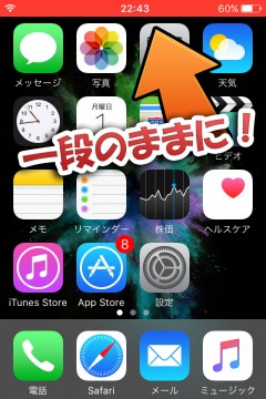 jbapp-monobar-ios9-modify-04