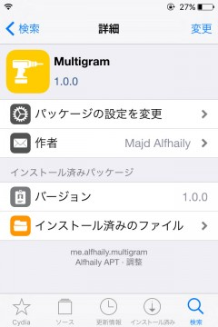 jbapp-multigram-02