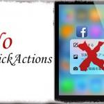 No Quick Actions - 各アプリのクイックアクションを非表示に! [JBApp]