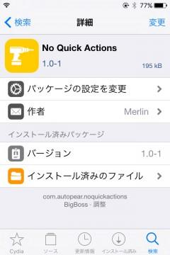 jbapp-noquickactions-02