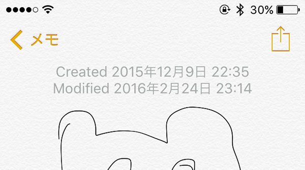 jbapp-notescreationdate-03
