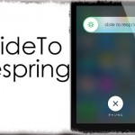 SlideToRespring - 電源オフスライダーを「リスプリング」に変更 [JBApp]