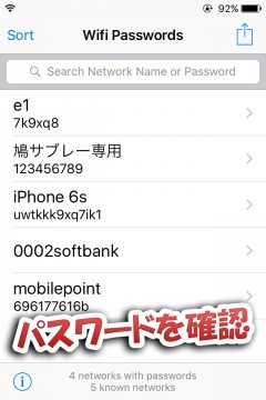 jbapp-wifipasswordlist-03