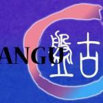Panguが「iOS 9.2.1」へのアップデートを推薦、セキュリティ問題により