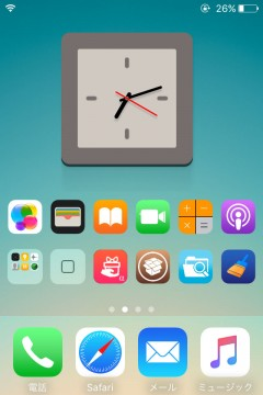 update-beta-genous-support-iwidgets-20160210-03