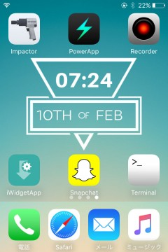 update-beta-genous-support-iwidgets-20160210-04