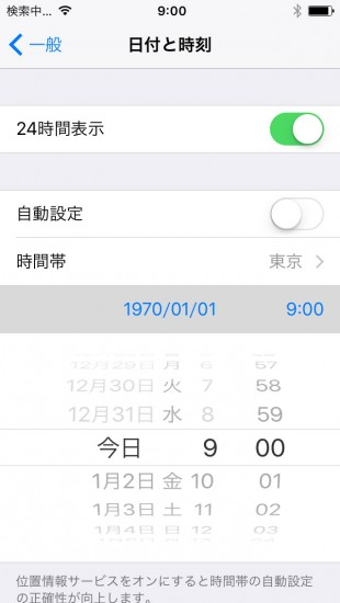 warning-date-time-on-current-1970-brick-iphone-02