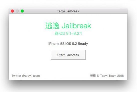 warning-fake-ios921-jailbreak-tool-taoyi-team-20160215-02
