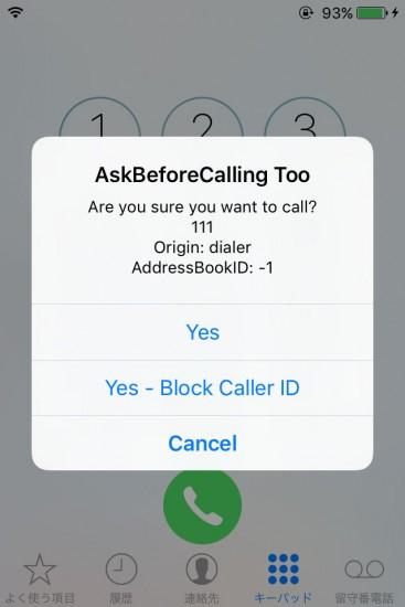 beta-askbeforecallingtoo-v100b3-prefix-phone-02