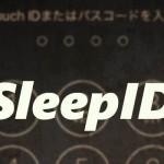 TouchIDでのロック解除をFlipSwitchからオン・オフ「SleepID」のテストが開始 [JBApp]