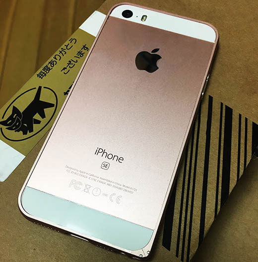 case-amatta-buy-iphonese-review-05