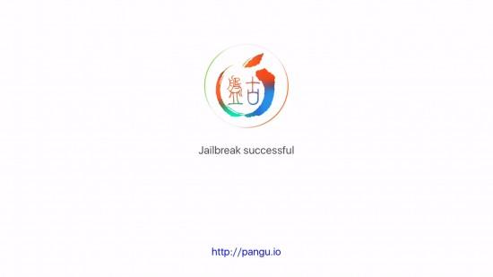 howto-appletv4-untethered-jailbreak-pangu-for-tvos9-tvos90x-18