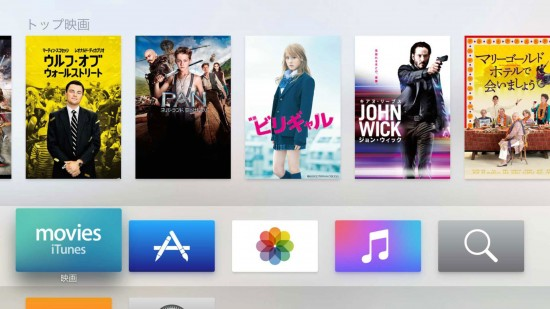 howto-get-appletv4-tvos90-upcoming-jailbreak-tool-10