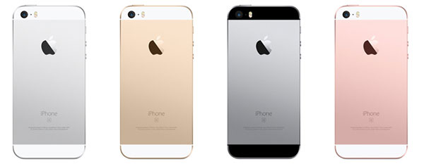 iphonese-vs-5s-6s-6splus-price-battery-spec-02