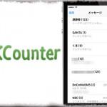 CKCounter - 各スレッド毎のメッセージ数をカウント [JBApp]