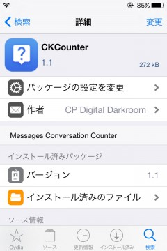 jbapp-ckcounter-02